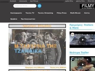 filmy.gr