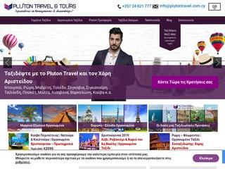 plutontravel.com.cy
