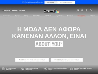 aboutyou.gr