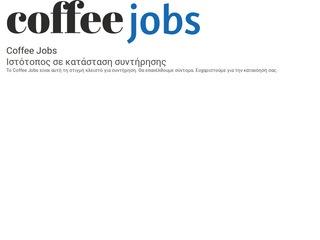 coffeejobs.gr