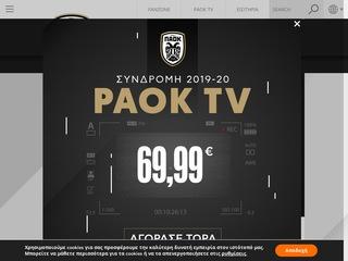 paokfc.gr