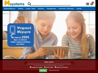 msystems.gr