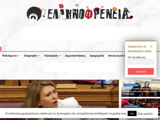 ellinofreneianet.gr