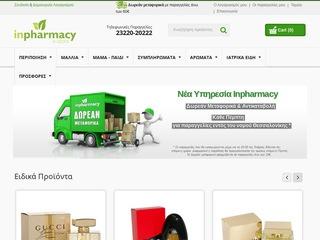 inpharmacy.gr