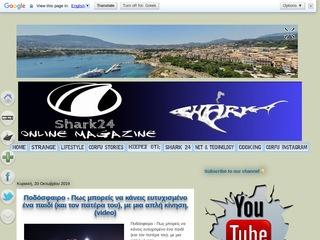 shark24.blogspot.com