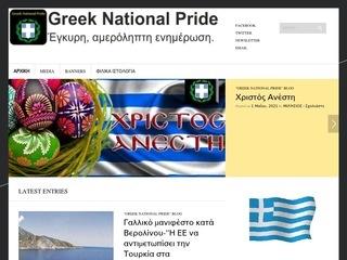 national-pride.org