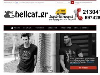 hellcat.gr