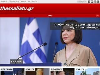 thessaliatv.gr