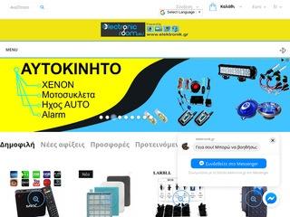 elektronik.gr