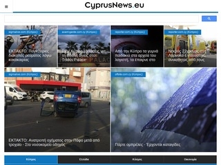 cyprusnews.eu
