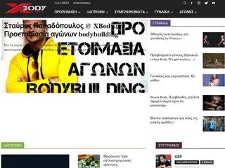 xbody.gr