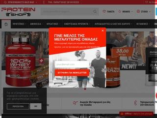 protein-shop.gr