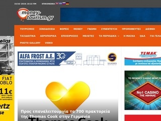 money-tourism.gr