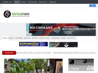 larisanew.gr