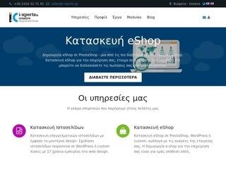 i-xperts.gr