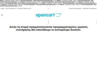 exen.gr