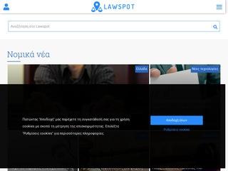 lawspot.gr