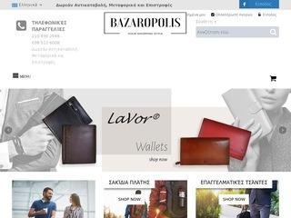 bazaropolis.gr