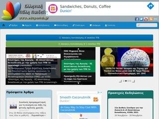 eduportal.gr