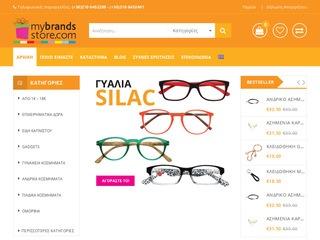 mybrandsstore.com