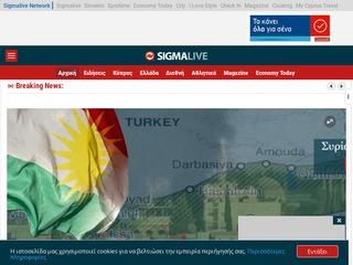sigmalive.com