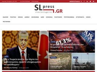 slpress.gr