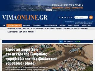vimaonline.gr