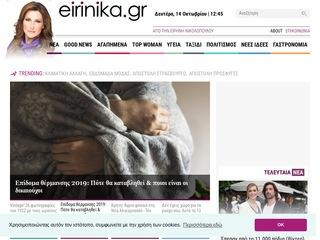 eirinika.gr