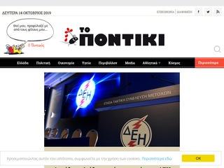 topontiki.gr
