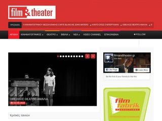 filmandtheater.gr