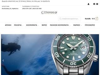chronoro.gr