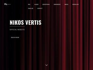 nikosvertis.com
