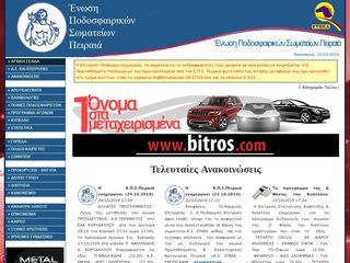 epspeir.gr