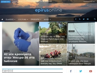 epirusonline.gr