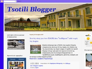 tsotilion.blogspot.com