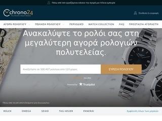 chrono24.com.gr