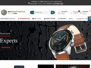 mysmartwatch.gr