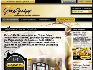 goldenfoods.gr