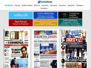 corfunews.org