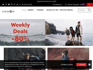 brands4all.com.gr