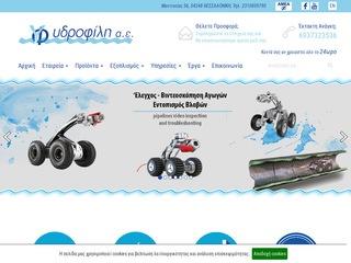 ydrofili.gr