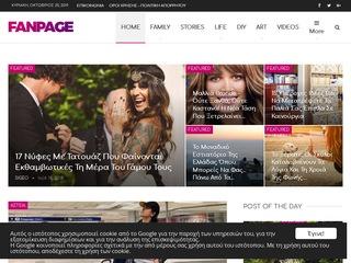 fanpage.gr