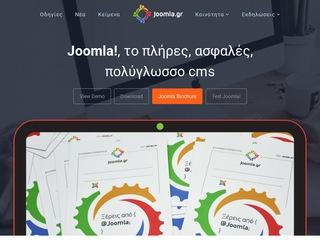 joomla.gr
