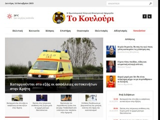tokoulouri.com