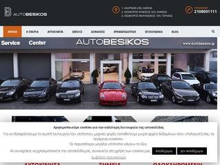 autobesikos.gr