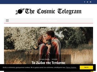 cosmictelegram.gr