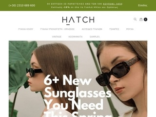 hatch.gr