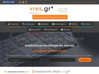 vres.gr