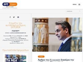 ertopen.com