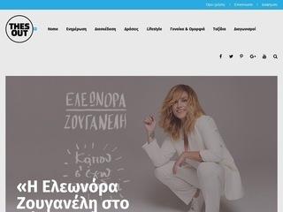 thesout.gr